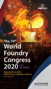 74th WFO World Foundry Congress in Korea, October 2020